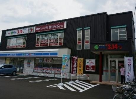 札幌市内に展開している個別指導3.14… 教室運営とマネジメントで生徒の可能性を広げるお仕事です。